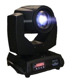 MeteorLightingVivo